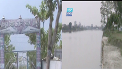 রংপুর সিটির চিকলী বিল ও বিনোদন পার্ক (ভিডিও)