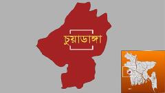 চুয়াডাঙ্গায় ছুরিকাঘাতে 'মাদক ব্যবসায়ী' নিহত