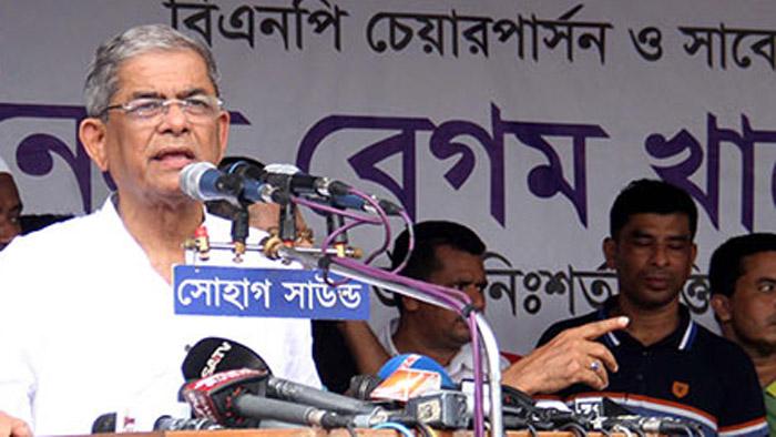 খালেদা জিয়াকে বাইরে রেখে জাতীয় নির্বাচন হবে না: ফখরুল