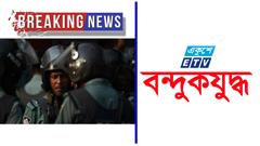 সিরাজগঞ্জে 'বন্দুকযুদ্ধে' মাদক ব্যবসায়ী নিহত