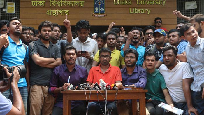 কোটা আন্দোলন: কাল সব বিশ্ববিদ্যালয় ও কলেজে কালো পতাকা মিছিল