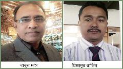 শরণখোলা প্রেসক্লাব নির্বাচন: সভাপতি বাবুল, সেক্রেটারি রবিক