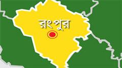 রংপুরে 'বন্দুকযুদ্ধে' মাদক ব্যবসায়ী নিহত