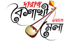 দারাজের বৈশাখী মেলায় অফার