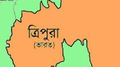 ত্রিপুরা সীমান্তে রোহিঙ্গা অনুপ্রবেশ