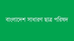 দাবি আদায়ে রিক্সা র্যালি করবেন আন্দোলনকারীরা