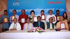 'সিটি আনন্দ আলো সাহিত্য' পুরস্কার বিজয়ীদের নাম ঘোষণা