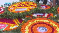 বিনম্র শ্রদ্ধায় বীর শহীদদের স্মরণ করছে জাতি(ভিডিও)