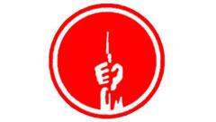 ৩০% মুক্তিযোদ্ধা কোটায় নিয়োগের বিস্তারিত জানাতে নোটিশ