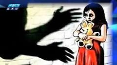 'পাঁচ বছরে ধর্ষণের শিকার দশ হাজার নারী-শিশু' (ভিডিও)