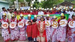 সন্দ্বীপ উপজেলা প্রশাসনের উদ্যোগে পহেলা বৈশাখ উদযাপন