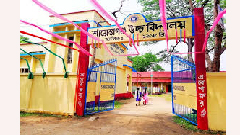 `স্মৃতির মিনারে শায়েস্তাগঞ্জ বহুমুখী উচ্চ বিদ্যালয়'