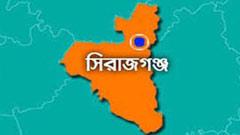 সিরাজগঞ্জে দুই মহল্লাবাসীর সংঘর্ষে আহত ১০, বাড়িঘর ভাংচুর