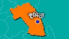কুমিল্লায় ট্রাকচাপায় বিজিবি সদস্য নিহত