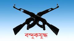 ঢাকা-চুয়াডাঙায় 'বন্দুকযুদ্ধে' নিহত ২