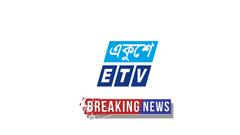 রাজশাহীতে 'বন্দুকযুদ্ধে' ২ মাদক ব্যবসায়ী নিহত