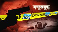 ঠাকুরগাঁওয়ে 'বন্দুকযুদ্ধে' মাদক ব্যবসায়ী নিহত