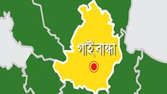 গাইবান্ধায় 'বন্দুকযুদ্ধে' মাদক ব্যবসায়ী নিহত