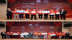 তরুণদের উন্নত প্ল্যাটফর্ম দিতে হুয়াওয়ে আইসিটি প্রতিযোগিতা