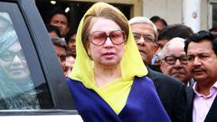 খালেদার জামিন বহাল, আপাতত মুক্তি মিলছে না (ভিডিও)