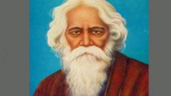 যথাযথ মর্যাদায় কবি গুরুর জন্মজয়ন্তী পালিত