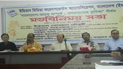 বাংলাদেশ-ভারতের সম্পর্ক জোরদারে গণমাধ্যমকে ভূমিকা রাখতে হবে