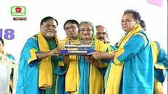 নজরুল বিশ্ববিদ্যালয়ে 'ডি-লিট' ডিগ্রি নিলেন প্রধানমন্ত্রী