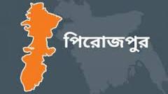 পিরোজপুরে 'বন্দুকযুদ্ধে' দুই মাদক ব্যবসায়ী নিহত