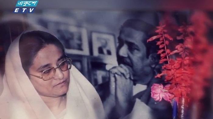 ১৫ই নভেম্বর মুক্তি পাচ্ছে 'হাসিনা-এ ডটারস টেল' [ভিডিও]