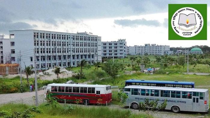 গোপালগঞ্জ  বঙ্গবন্ধু শেখ মুজিবুর বিশ্ববিদ্যালয়ে ৩ জনের কারাদণ্ড