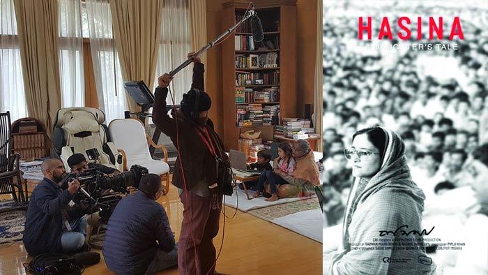 'হাসিনা : অ্যা ডটারস টেল' মুক্তি পাচ্ছে আজ