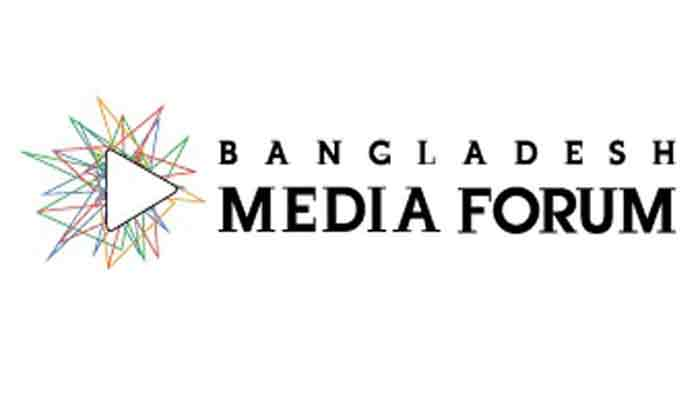 নিবন্ধন পেয়েছে বাংলাদেশ মিডিয়া ফোরাম
