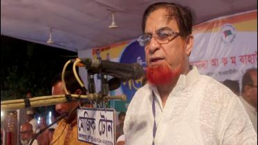 কুমিল্লায় আওয়ামী লীগের ত্রি-বার্ষিকী সম্মেলন
