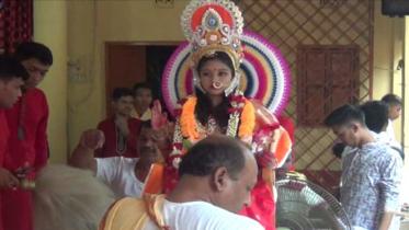কুমিল্লায় জাঁকজমকভাবে পালিত হচ্ছে কুমারী পূজা