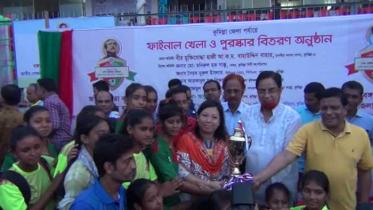 কুমিল্লায় বঙ্গবন্ধু-বঙ্গমাতা ফুটবলের ফাইনাল অনুষ্ঠিত
