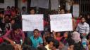 বশেমুরবিপ্রবিতে শিক্ষার্থীদের উপর হামলায় তদন্ত কমিটি গঠন