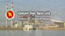 বাংলাদেশ বিদ্যুৎ উন্নয়ন বোর্ড ৩৩৩ জনবল নিয়োগ দেবে