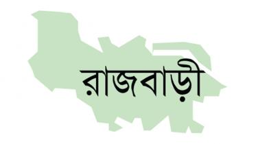 রাজবাড়ীতে ইউপি নির্বাচন: প্রার্থীসহ আটক ৫