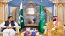 সৌদি যুবরাজকে কাশ্মীর পরিস্থিতি জানালো ইমরান খান
