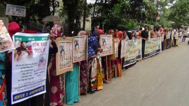 সুনামগঞ্জে রাব্বি হত্যাকারীদের ফাঁসির দাবিতে মানববন্ধন