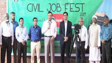 আহ্ছানউল্লায় জব ফেস্ট কর্মশালা অনুষ্ঠিত