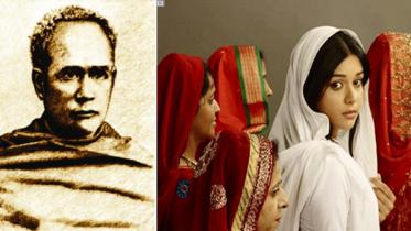বিধবা বিবাহ আন্দোলনে ঈশ্বরচন্দ্র বিদ্যাসাগর