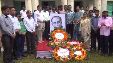 কুমিল্লায় শচীন দেব বর্মণের ১১৩তম জন্মদিন পালিত