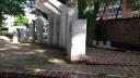 বেহাল অবস্থায় ঢাকা কলেজের শহীদ মিনার