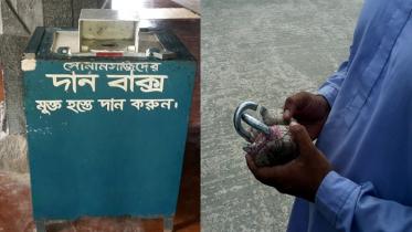 সোনামসজিদের দানবাক্সের তালা ভেঙ্গে টাকা চুরি