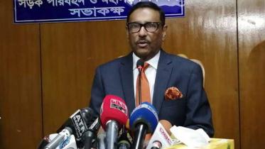 'বিএনপি আন্দোলন করে খালেদা জিয়াকে মুক্ত করুক'
