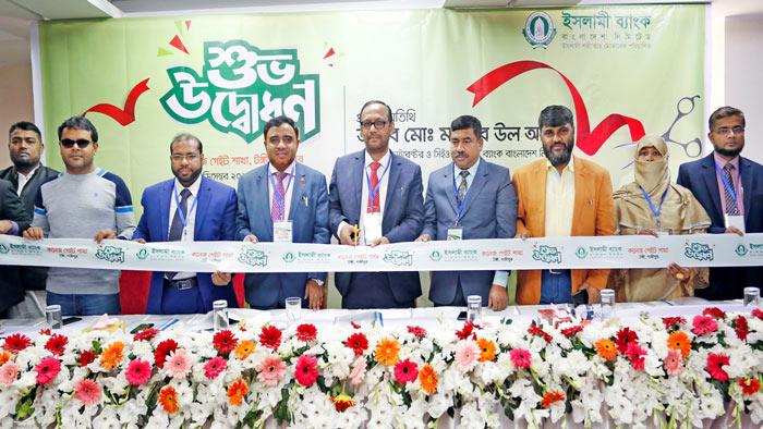 ইসলামী ব্যাংক কলেজ গেট শাখার উদ্বোধন