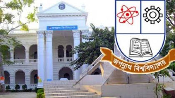 জগন্নাথ বিশ্ববিদ্যালয় ক্যাম্পাস