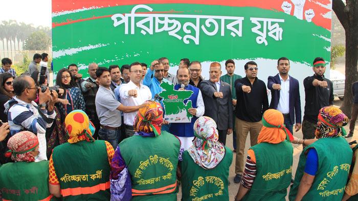 বিজয়ের মাসে পরিচ্ছন্ন বাংলাদেশ গড়তে 'পরিচ্ছন্নতার যুদ্ধ' ঘোষণা