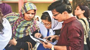 রাজধানীর চার কলেজে 'সতন্ত্র' ভর্তি কার্যক্রম স্থগিত